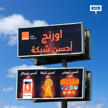 """Orange Establishes Itself as """"The Best Network"""" In Cairo's OOH Market"""