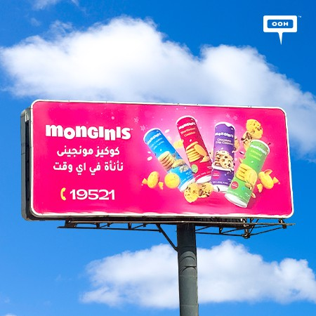 Monginis Rocks Billboards with its Sweet and Delicious Crispy Munching Premium Cookies
