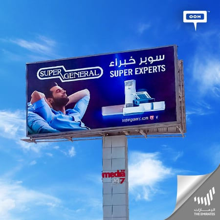Super General's Massive Campaign for Household Electronics Spikes UAE's OOH Market