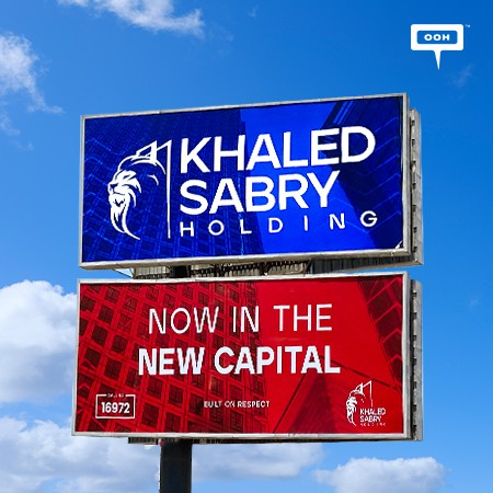 Property Developer Khaled Sabry Holding Announces Projects In The New Capital