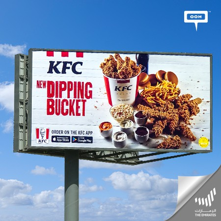 """KFC Announces The Latest Addition To Their Signature Menu: """"The Dipping Bucket"""""""