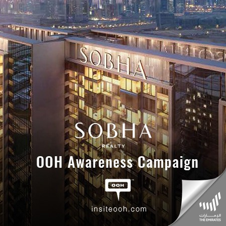Sobha Hartland Launches The Breath-taking Waterfront District in MBR City