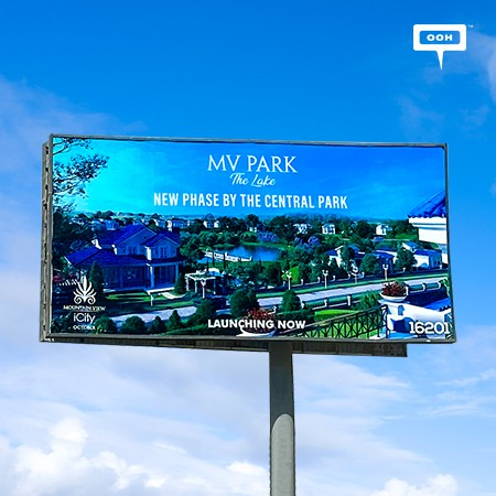 Mountain View iCity introduces MV Park The Lake on Cairo's Billboards with New Visuals