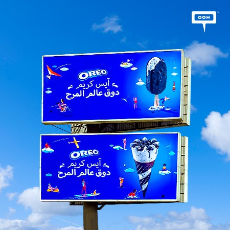 Oreo Establishes Its Ice Cream Line as The Taste Of Happiness in Cairo's Billboard Scene