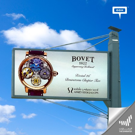 Ahmed Seddiqi & Sons Introduce Two Brilliant Timepieces from Bovet Watches on Dubai's Billboards