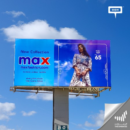 Max Celebrates Individuality Through Displaying Its New Collection on UAE's Billboards