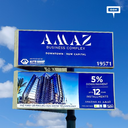 Alfth Group Launches AMAZ, the First Business Complex Tower with 3D Projection Show Technology