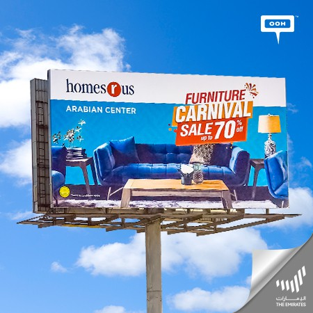 Home R Us Hosts the First Furniture Festival with 70% Sale on Everything!