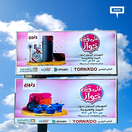 Raneen Conducts Its Annual Festival Dedicated to Brides on Cairo's Billboards!
