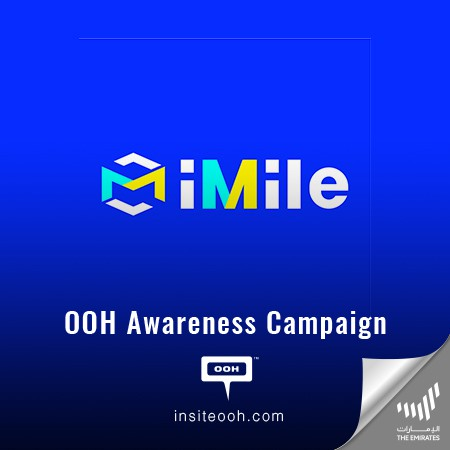 """iMile Debuts on Dubai's Billboards with a Branding Campaign, Highlighting """"We Deliver Trust"""" Tagline"""