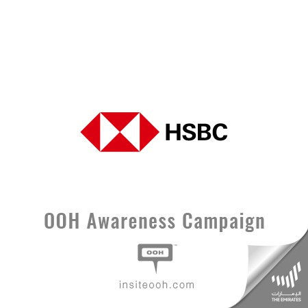 HSBC Encourages UAE Users to Switch to Their Banking Services & Get Up to 5,000 Cash Back!