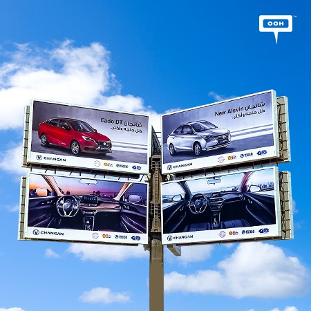 """Changan Introduces The Eado DT & New Alsvin: """"Everything & More"""" on Cairo's Prime OOH Spots!"""