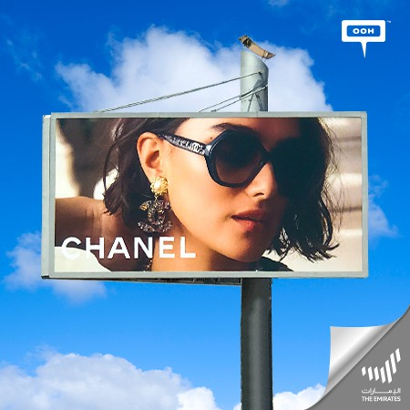 Chanel UAE Releases Eyewear Collection 2021 with Sophisticated Details on Dubai's Billboards, featuring Jill Kortleve