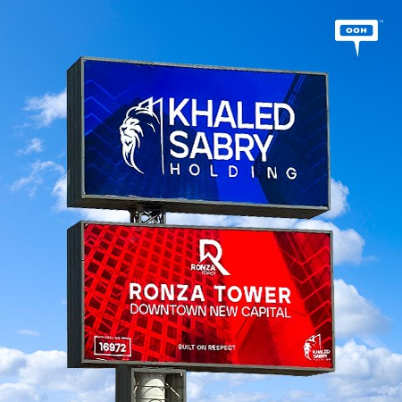 Khaled Sabry Holding Announces The New Ronza Tower in Downtown Cairo's New Capital