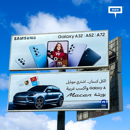 Samsung Promises on Cairo's Billboards to Win the Marvelous Porsche Macan and other Gift Vouchers!