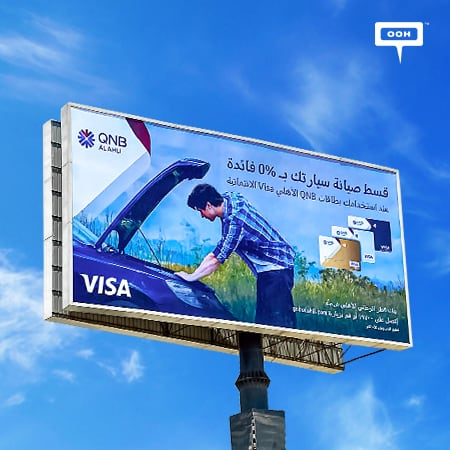 QNB Al Ahli Ensures You 0% Interest When Installing Your Annual Car Maintenance on Egypt's Billboards