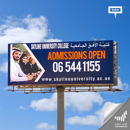 Skyline University College Invites on UAE's Billboards to Join & Secure Your Admission at the University