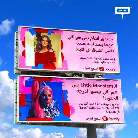 Music Platform Spotify Informs The Audience about Internationally Most Played Songs on Egypt's Billboard