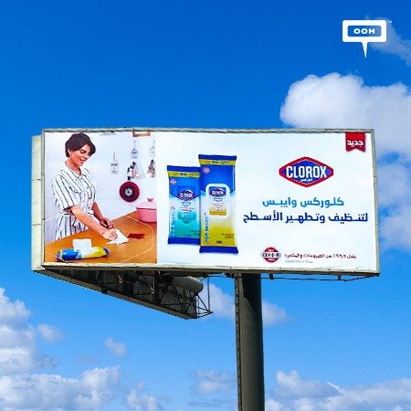 Clorox Climbs on Cairo's Billboards To Market its Antiseptic & Disinfectant Wipes