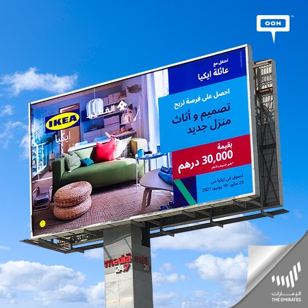 Ikea Offers You a Chance to Win a Complete Home Makeover on Dubai's Billboards