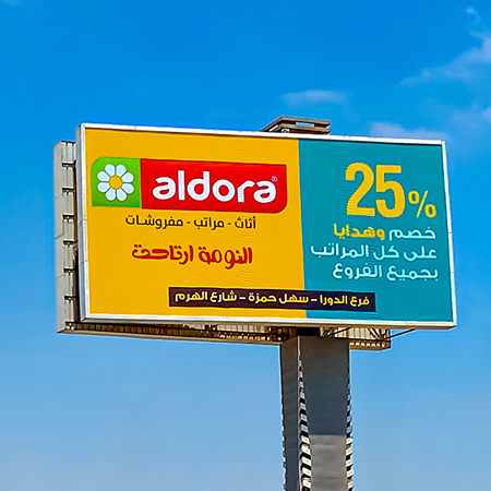 Aldora Announces 30% Discounts on All Product Lines & 25% on Mattresses on Egypt's Billboards