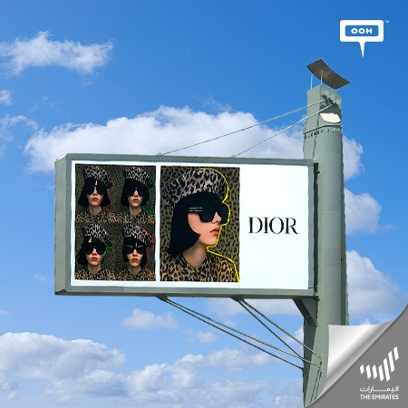 Dior Introduces the New Christian Dior Signature Eyewear Collection on Dubai's Billboards with a Virtual Try-On Option