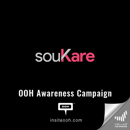 SouKare.com Debuts on Dubai's Billboards to Offer Healthcare to Your Doorstep in 90 Minutes!