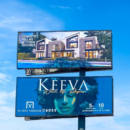 Al Ahly Sabbour Launches KEEVA in The Heart of 6th of October City on Cairo's Billboards