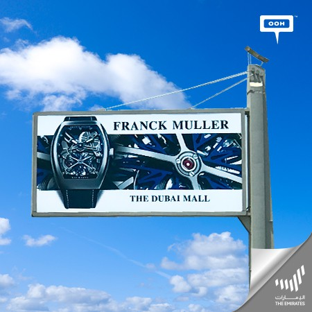 Franck Muller Glams Dubai's Billboards with Its Vanguard Yachting Anchor Skeleton Watch