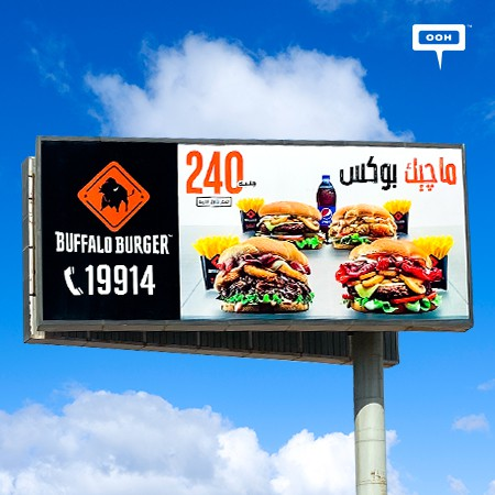 Buffalo Burger Spikes Cairo's Billboards with its New Magic Box Meal