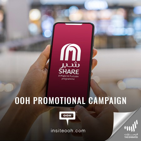 SHARE Announces Its 12 Hour Sale Of Up To 90% Off on Dubai's Billboards