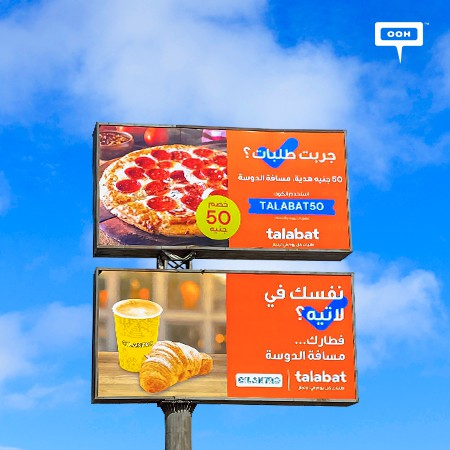 Talabat Rises on Egypt's Billboards to Offer the Hottest Deals & Ultimate Gift Cards