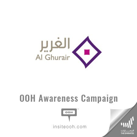 Al Ghurair Properties Debuts on Dubai's Billboards with an OOH Campaign