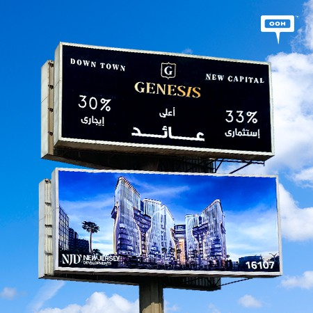 NEW Jersey Developments Presents on Cairo's Billboards, Genesis Business Tower in the New Administrative Capital