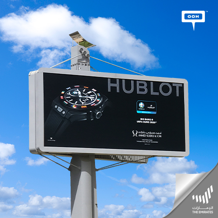 Hublot Releases Its Official Euro 2020 World Cup Watch on Dubai's Billboards