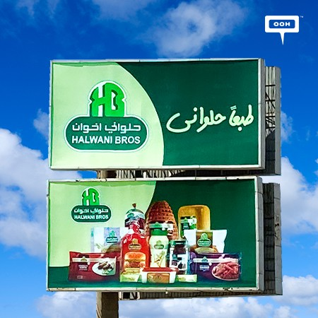 Halwani Brothers Hits Cairo's Billboards with its 100% Natural Products