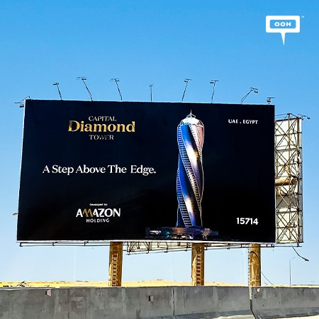 Amazon Holding Company Launches on Cairo's Billboards, Diamond Capital Tower in New Administrative Capital