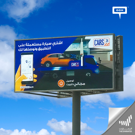 Cars Gets Up on UAE's Billboards to Launch Their Used Car App That Delivers