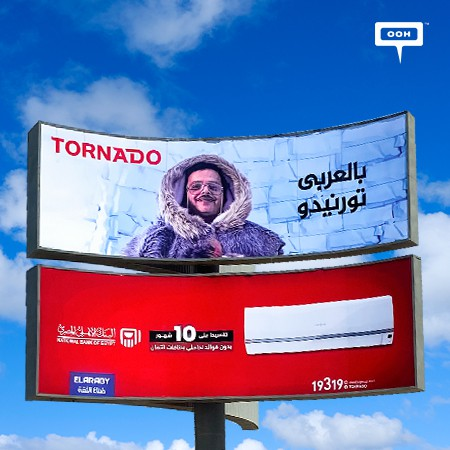 Mohamed Henedy Featured as Brand Ambassador on Cairo's Billboards, Promoting Tornado's Air conditioner