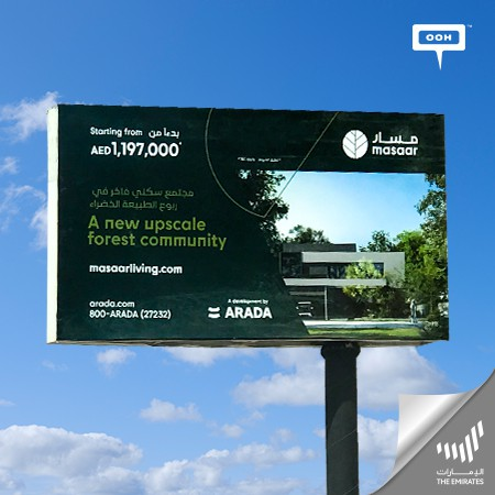 Arada Goes Big on UAE's Billboards Promoting Masaar: Where Your Home is Your Sanctuary