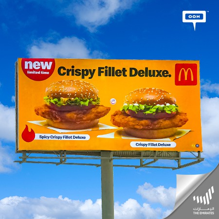 McDonald's UAE Rolls Out its New Limited Edition of the New Crispy Deluxe on Dubai's Billboards