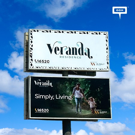 Veranda Launches a Massive Awareness Campaign for Its New Simply Living Residence on Cairo's Billboards