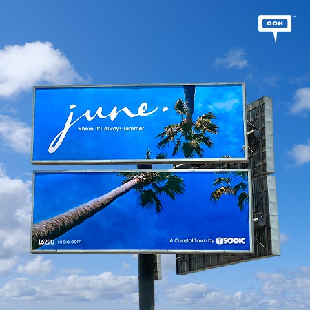 """SODIC Climbs on Greater Cairo's Billboards to Announce Coastal Town """"June"""""""