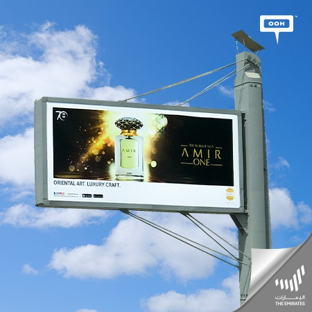 Amir One's Aroma is Hovering on Dubai's Billboards