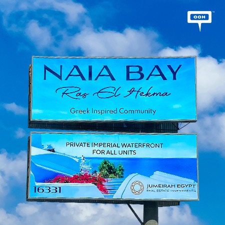 Jumeirah Egypt Real Estate Climbs Up Cairo's Billboards with NAIA Bay Ras El Hekma Project