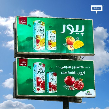 Juhayna Campaign Presents on Cairo's Billboards its Pure Juice with Sugar Free