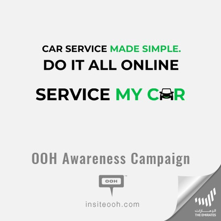 Service My Car Climbs on Dubai's Billboards with the New Online Booking Service