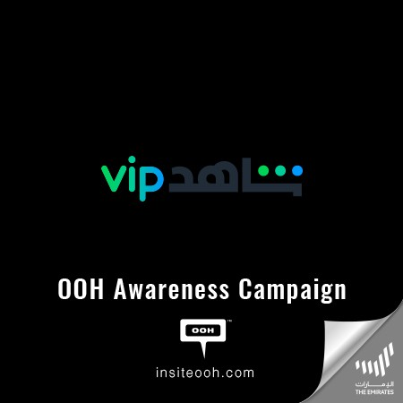 Shahid VIP Presents Exclusive Series on Dubai's Billboards to Stream this July