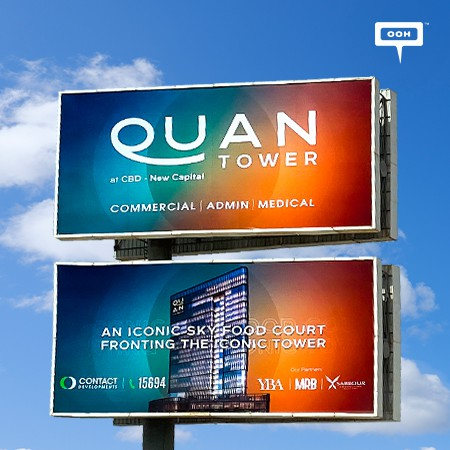 Quan Tower by Contact Development Soars over the New Capital's Skyline in Cairo