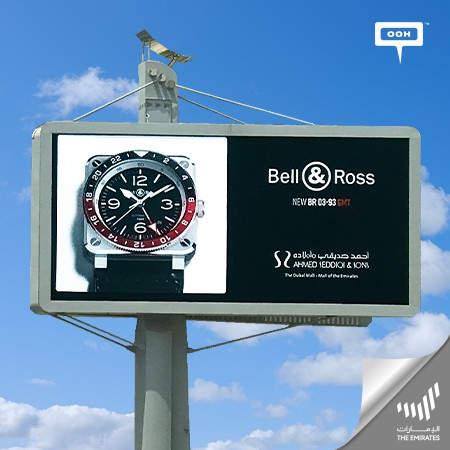 The French Bell & Ross watches agitate Dubai's Billboards with its New Br 03-93 GMT